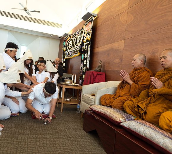A Buddhist funeral at Eastern Suburbs Crematorium